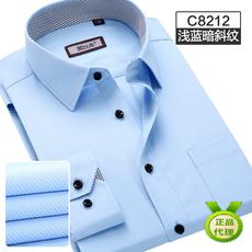 欧比森 男士长袖衬衫 纯色白色衬衣商务修身休闲职业工装打底清仓