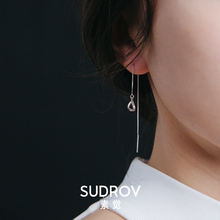 素觉925银女小清新耳线耳坠长款气质耳环耳饰简约耳链母亲节礼物