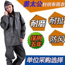 成人姜太公电动车劳保加厚雨衣雨裤套装防水钓鱼骑行户外分体雨衣