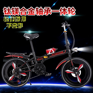 折叠<span class=H>自行车</span>男女式超轻便携小型20寸可变速成年人学生迷你小轮单车
