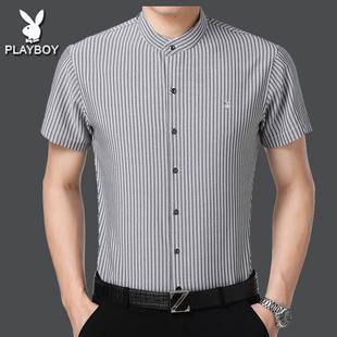 中年男商务竖条纹棉麻短袖衬衫寸夏季立领免烫休闲父亲装亚麻衬衣