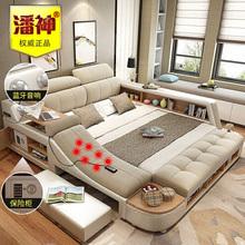 智能榻榻米床主卧室多功能婚床北欧现代简约2米2.2布艺床双人大床