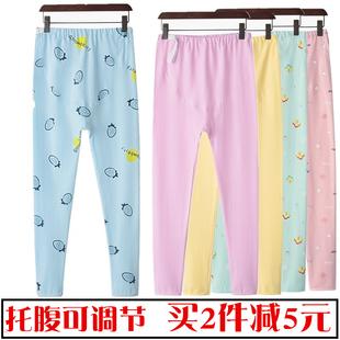 孕妇秋裤纯棉托腹线裤衬裤单件孕妇秋衣套装全棉可调节保暖睡裤