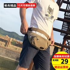 腰包男运动多功能帆布实用牛津布耐磨男士防水胸包户外登山大容量