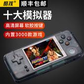 酷孩RETRO GAME街机掌机PSP游戏机可充电FC儿童怀旧掌上GBA下载
