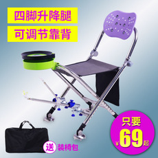 钓椅钓鱼椅可折叠台钓椅便携钓鱼凳子渔具垂钓用品可升降折叠椅子