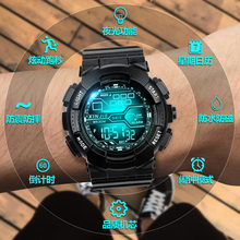Watches for Boys, Trend Machines, Children, Boys, Junior High School Students, Teenagers and Adolescents Multifunctional Sports Electronic Watch