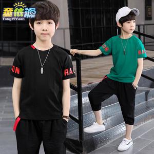 童装男童夏装套装中大童两件套2018新款8儿童休闲短袖男生10-15岁童装