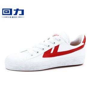 回力女鞋帆布鞋女学生韩版原宿ulzzang百搭平底布鞋板鞋小白鞋子