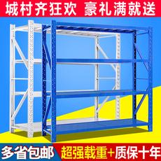 欣雪货架仓储轻型家用置物架储物架库房储藏仓库货架展示架铁架子