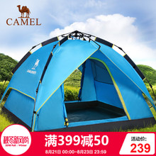 骆驼户外全自动帐篷 双人3-4人家庭野营野外露营装备双层防雨沙滩