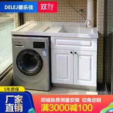 成都洗衣柜吸塑门/洗衣柜定制/滚筒洗衣机柜/异型切角阳台柜定制