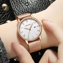 卡诗顿手表女学生女士手表休闲石英表防水时尚 潮流丝带女表韩腕表