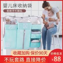 婴儿床挂袋 家用床边整理收纳袋大容量宝宝尿片袋床头储物置物架