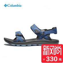 Columbia哥伦比亚户外男款多功能抓地凉鞋BM4514