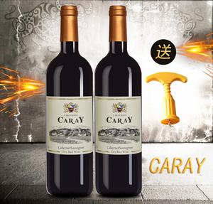 【送开瓶器】法国原酒进口 艾丽干红葡萄酒红酒750ml*2支装 包邮