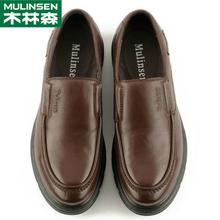 木林森男鞋夏季真皮透气商务休闲皮鞋男士英伦中老年父亲爸爸鞋子