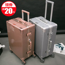 Break-coded Aluminum Frame Tie-rod Box Universal Wheel Luggage Password Box 28-inch Large Capacity Box 24