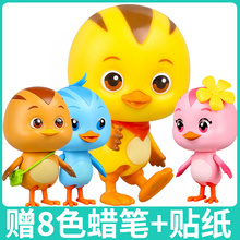 萌鸡小队可动音乐公仔玩具套装全套5个大号发声儿童玩偶朵朵麦奇