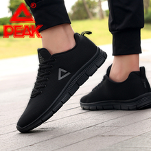 Pick Running Shoes Men's Shoes New Summer Leisure Mesh Summer Breathable Men's Mesh Shoes Men's Sports Shoes