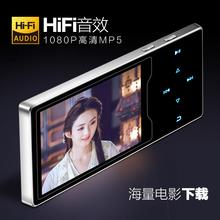 锐族D08 学生款 智能mp5 视频播放器 超薄触摸屏 MP6 可看小说电影 学英语 MP3 音乐随身听 便携式外放版MP4
