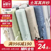 纱线无缝墙布素色壁布现代简约客厅卧室纯色壁纸背景墙纸欧式高档