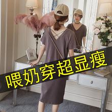 孕妇哺乳衣喂奶衣服期外出时尚 春夏装 季T恤辣妈中长款 上衣连衣裙