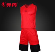 乔丹篮球服套装男新款球服背心团购定制印字号训练比赛队服篮球衣