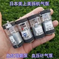 拆机日本美上美气泵 微型压力泵血压计 野外氧气泵 养鱼泵 增氧