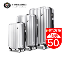 意大利君华仕拉杆箱女网红子母箱万向轮行李箱男旅行箱20登机箱