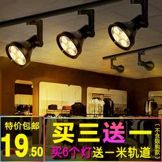超亮PAR30轨道灯服装店射灯led天花COB导轨灯E27螺口7W12W35W40W