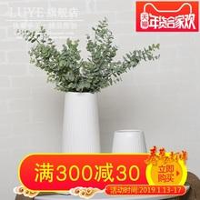 现代简约陶瓷花瓶家用桌面客厅北欧白色干花装饰家居插花餐桌摆件