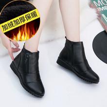 妈妈鞋女冬季加绒真皮短靴平底中老年棉鞋女鞋老人皮靴短筒棉靴子