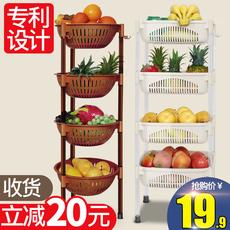 厨房置物架蔬菜水果筐收纳架落地多层储物架塑料菜架架子菜篮用具