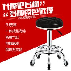 吧台椅酒吧椅升降吧凳美容椅前台椅旋转美甲椅子圆吧台凳子美容凳