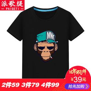 纯棉短袖t恤男夏季潮2018夏季韩版宽松青少年学生男士印花体恤衫