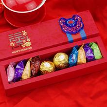 中式结婚喜糖 明治巧克力费列罗巧克力喜糖成品10粒组合礼盒装