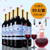 酒类送酒具6支装 西班牙红酒原酒进口干红葡萄酒整箱正品