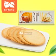 韩国进口食品海太slim薄脆烤薯片饼干80g午后休闲零食香酥薄脆