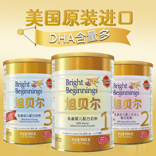 美国原装进口旭贝尔奶粉1段900g婴幼儿奶粉0-3-6-12个月藻油DHA