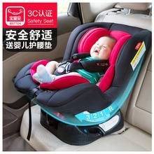 6岁 宝童安汽车宝宝婴儿车载简易儿童安全座椅可坐可躺双向0