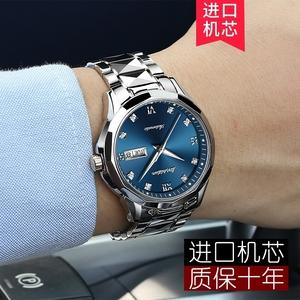 2018新款金仕盾手表男士全自动机械表时尚潮进口机芯防水钨钢男表手表