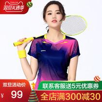 t恤运动服羽毛球短袖 2018新款 鹰尔凯羽毛球服男女短袖 上衣网球服