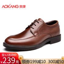 男士 商务正装 英伦流行舒适低帮系带工作男鞋 奥控行 真皮皮鞋
