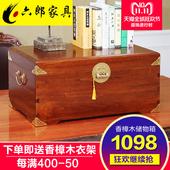 全守 字画盒 储物箱 婚嫁陪嫁嫁妆箱 六郎 香樟木箱子 定制尺寸