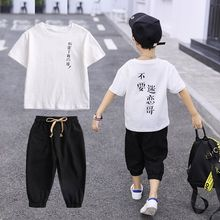 9 Boys Summer Clothes 2018 New Kids Suit 4 Summer Children's Clothes 5 2 6 Cotton and Hemp 7 Boys 8 Handsome 9-year-old Tide