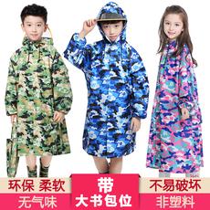 儿童雨衣男童大帽檐女童小学生中大童带书包位长款小孩子迷彩雨衣