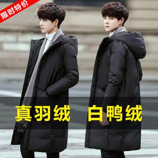 冬季新款男士羽绒服男中长款青年加厚韩版修身连帽外套潮反季清仓