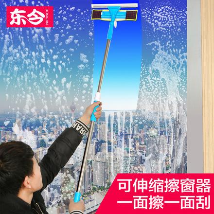 东今擦玻璃器家用伸缩杆搽高楼单面擦窗玻璃刮刷清洁清洗窗户工具