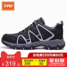 美国TFO户外登山鞋男防水防滑徒步鞋大码旅行鞋越野户外运动鞋